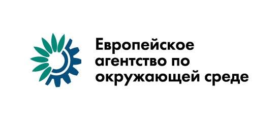 EEA logo compact Russia JPEG