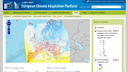 Observations and projections of climate change impacts, vulnerability and risks
