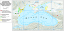 International nature protection areas in the Black Sea