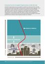 L'inversione termica intrappola l'inquinamento a livello del suolo
